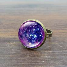 2017 High Quality Galaxy Space Glass Cabochon rings for women men fashion Jewelry Antique Bronze Vintage Cool ring adjustable(China)