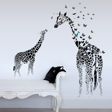 Large Giraffe Wall Stickers Removable Vinyl Wall Decals Animals Butterfly Black Art Mural for Living Room Home Decor 60*90cm