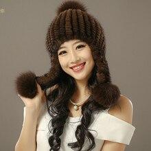 Новая вода норки лисий мех мяч Г-Жа уха шляпа женский Корейский осенью и зимой толстые теплые