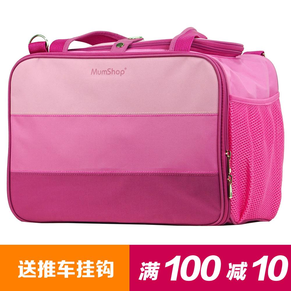 ФОТО Mumshop mommas shop multifunctional nappy one shoulder cross-body bag mother bag