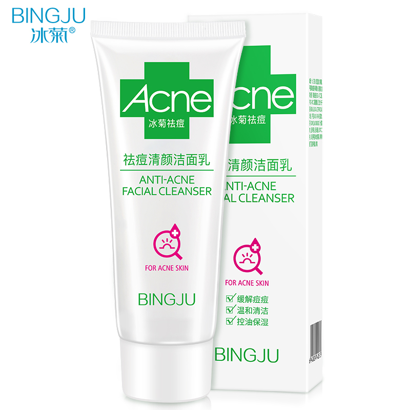 Pity, that Acne facial cleanser