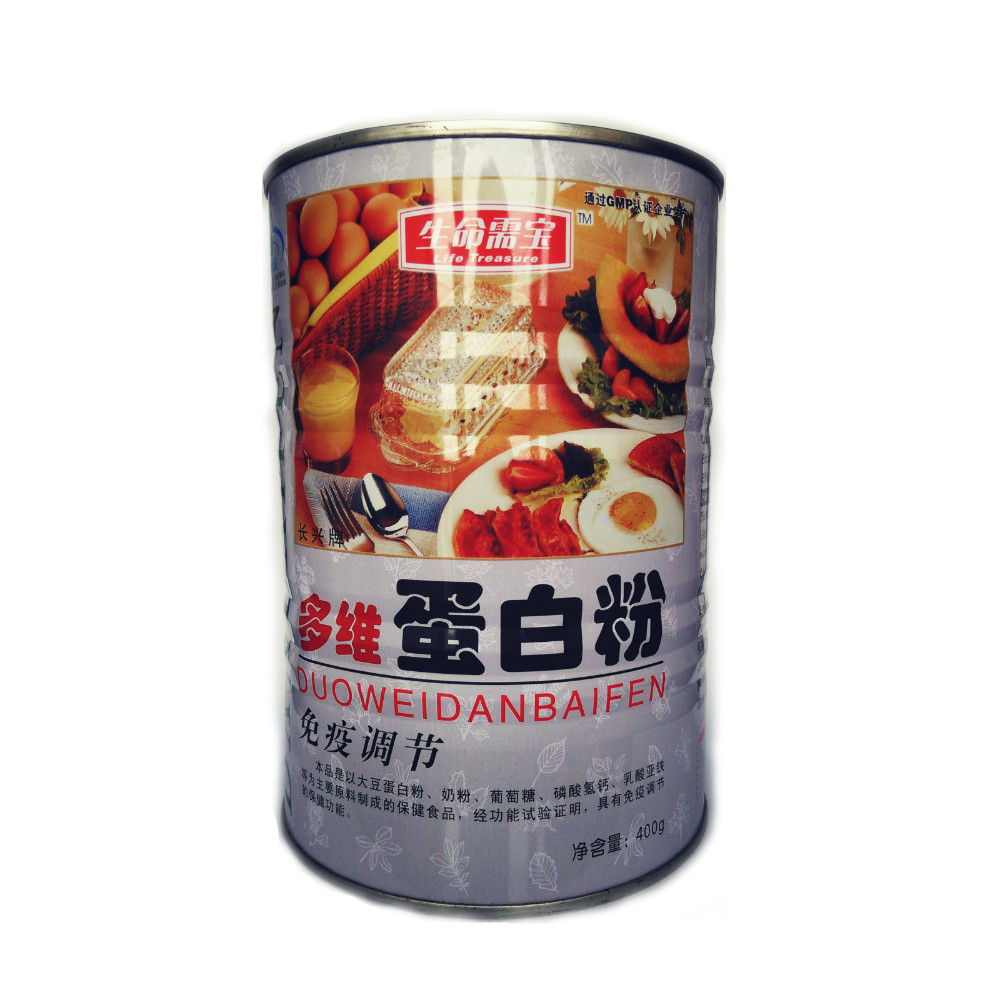 Nutrition supplement whey protein powder