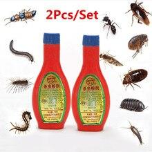 2 шт./компл. порошок от тараканов приманка для наживки Управление вредителей убивает все виды вредителей приманки Летающий весы инсектицида пестицида от тараканов приманка для наживки летать ловушки