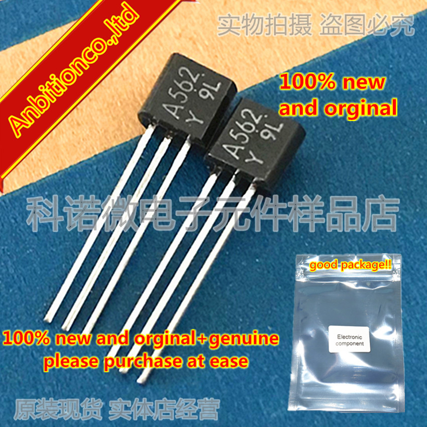10pcs 100% New And Orginal 2SA562 A562 A562-Y/O TO-92 In Stock