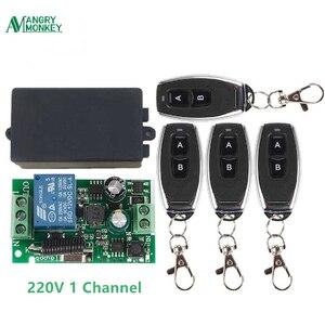 433 МГц универсальный беспроводной пульт дистанционного управления AC 85 В ~ 250 В 110 В 220 В 1CH релейный модуль приемника 4 шт. Радиочастотный пульт ...
