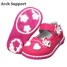 New Design 1pair Cheap Baby Children Leather Shoes inner size 12 2 14 8cm Girl single
