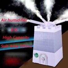 цена на Large capacity 8.8L air humidifier office heavy fog industrial commercial super ultrasonic anion atomizing humidifying machine