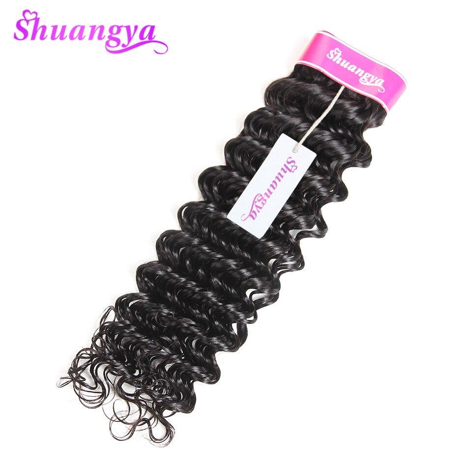 Brazilian Deep Wave Hair Weave Bundles 1/3 Or 4 Hair Extensions 8-28 Human Hair Bundles Natural Color Shuangya Remy Hair