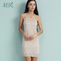 Ladies Silk Petticoats 100% Silk Lace Collar Anti Suspenders Skirt Backing