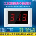 XH-B313 K высокая температура термометр затрагивает даже instrument-30 ~ 999