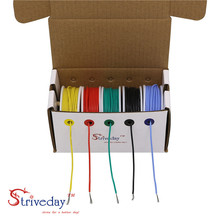 24AWG 30m Flexible Silicoone Wire Cable 5 color Mix box 1 package Electrical copper DIY Stranded line