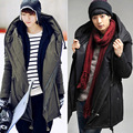 """Large yards of winter coat thicker men """"s new Hooded cotton pad jacket warm men"""" s clothing"""