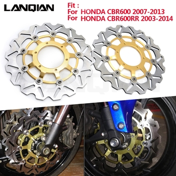 New Motorcycle Accessories Round  Rear Brake Disc Rotor For HONDA CBR600 2007 2008 2009 2010 2011 2012 2013 CBR600RR 2003-2014
