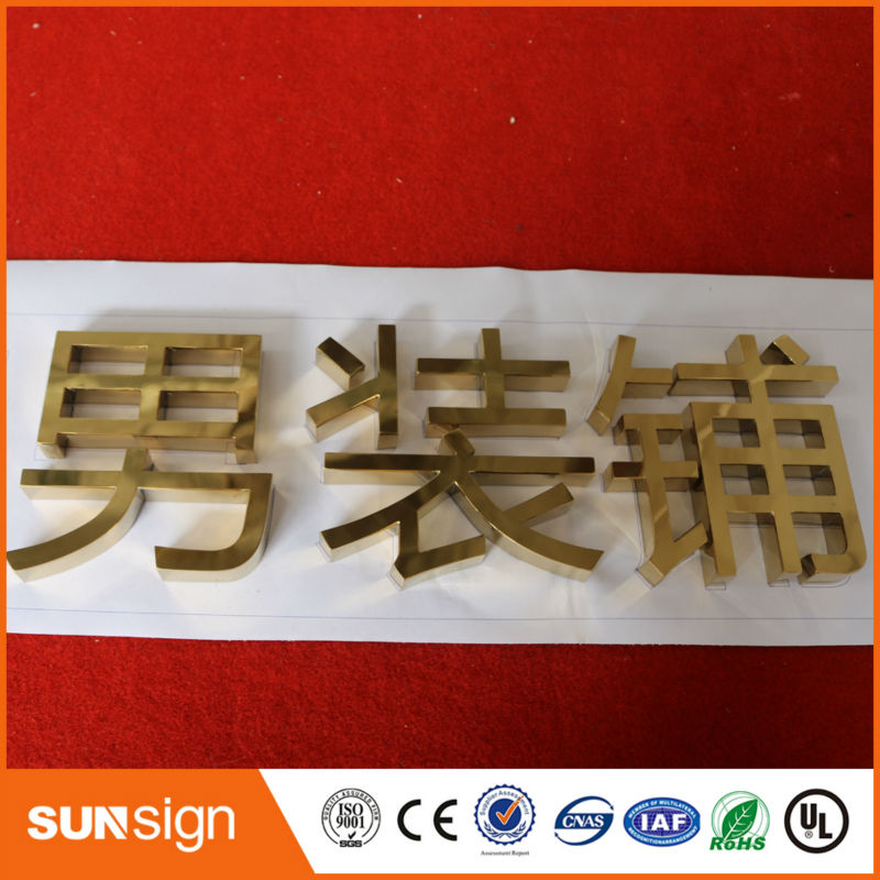 Aliexpress Custom Mirror Polished Outdoor Sign Metal Advertising Signs