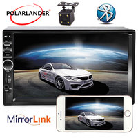 7 Inch 2 din Car Radio HD Autoradio MP5 Player Touch Screen Auto audio Car Stereo Bluetooth Mirror Link radio cassette player