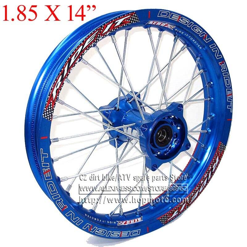 Blue 1 85 x 14 inch Rear Rims Aluminum Alloy Disc Plate Wheel Rims CNC Hub