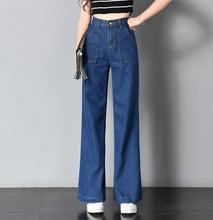 New women High waist wide leg demin jeans woman Casual Vintage loose trousers pants s1528