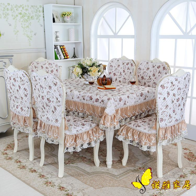 LOSICOEHot Sale square table cloth chair covers cushion tables and chairs bundle chair cover lace cloth round set tablecloths