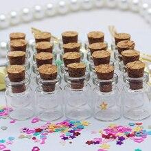 50 шт., мини-стеклянные бутылки, нежные пробки, пробки, бутылочки, Diy Миниатюрные бутылочки, милые маленькие стеклянные банки(0,5 мл), как показано на рисунке