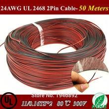 Cable eléctrico de cobre estañado de 50 metros, cable trenzado de 2 pines, 24AWG, rojo y negro, cable aislado de PVC, cable LED 11/0.16TS * 2