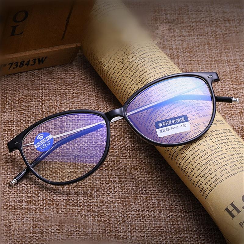 a05134df52 UVLAIK resina gafas de lectura elástico Flexible templos gafas de presbicia