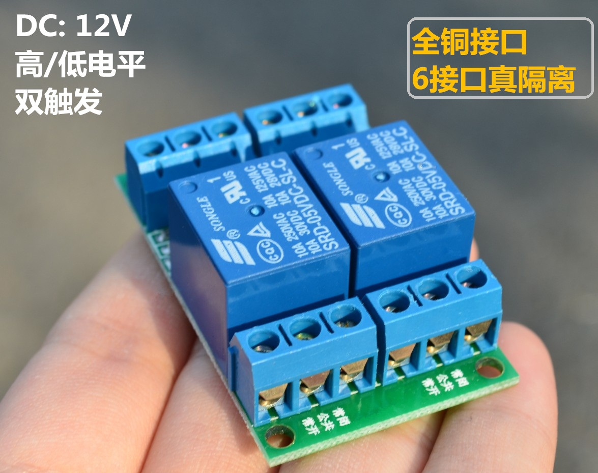 2 way relay module with support level trigger optocoupler 12V four single-chip microcomputer expansion board with bluetooth japen nec relay latest new vci vd tcs cdp pro bt obd2 obdii obd with best pcb chip green single board