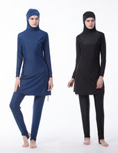 New Burkinis Muslim Swimsuit Modest Clothing Islamic Separated Women Wear  Long muslimah Swimwear Hijab Muslim Swimwears cfbf8d039e64