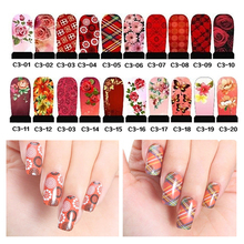 5pcs Sexy Water Nail Stickers Decals Butterfly Leopard Design Transferable Decoration DIY Beauty Nail Tools (C3 series)