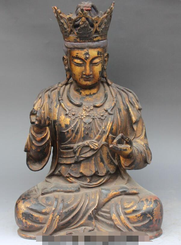 S3950 20Purple Bronze Gold Gilt Kwan-yin Guan Yin Boddhisattva Goddess Buddha StatueS3950 20Purple Bronze Gold Gilt Kwan-yin Guan Yin Boddhisattva Goddess Buddha Statue