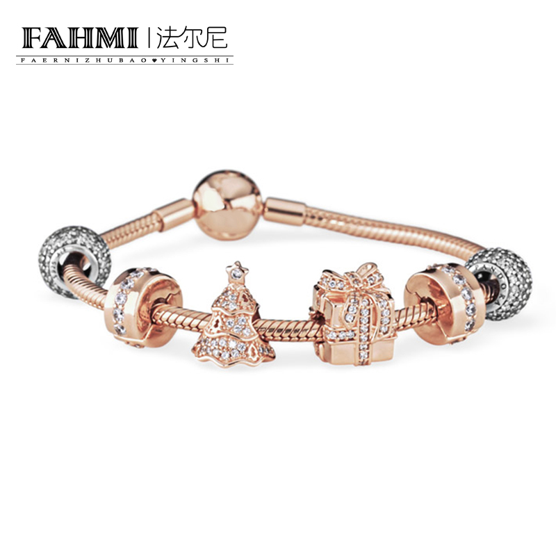 FAHMI Antique Silver Charm Bracelet & Bangle With Love and Flower Crystal Ball Women Wedding Valentines Day GiftFAHMI Antique Silver Charm Bracelet & Bangle With Love and Flower Crystal Ball Women Wedding Valentines Day Gift