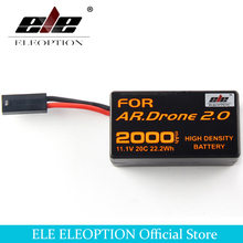 ELE ELEOPTION High Density 2000mAh 11.1V Powerful Li-Polymer Battery For Parrot AR.Drone 2.0 Quadcopter Upgrade Powerful Battery(China)