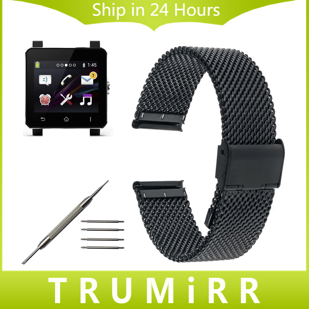 24mm Milanese Watchband Mesh Stainless Steel for Sony Smartwatch 2 SW2 Smart Watch Band Bracelet Link Strap with Tool and Pins 24mm genuine leather watchband for sony smartwatch 2 sw2 smart watch band wrist strap plain grain belt bracelet tool black