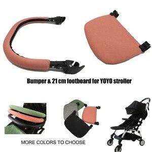 Image 1 - Yoyo passeggino accessori anteriore guard rail estendere bordo del piede per Yoya Del Bambino Tempo Del Bambino Trono passeggino paraurti bar piede bracciolo res