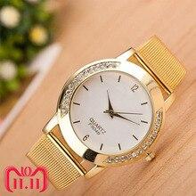 Hot Sale New Fashion Women's Clock Crystal Golden Stainless Steel Analog Quartz Wrist Watch Relogio Feminino Ladies' Gifts