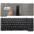 Russian Keyboard  FOR LENOVO N100 N200 N500 G530 V100 F31  Y330 C466 C467 N220 14001 14002  E23 E42 Y510 E41 RU laptop keyboard