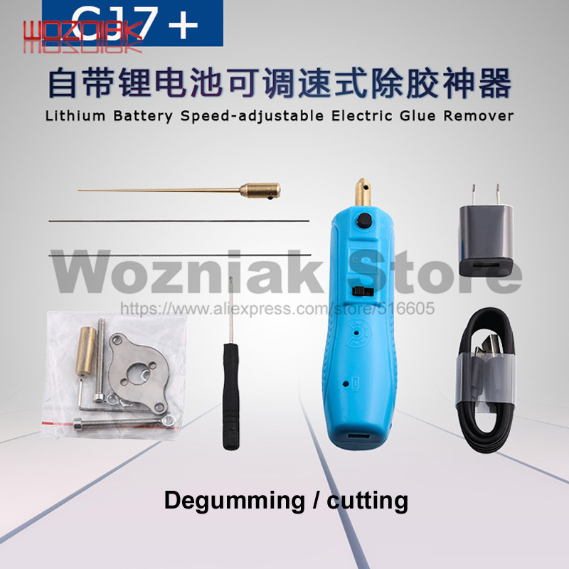 CJ7+ Cold Screen LCD Screen Cutting Degumming Hard Glue OCA Dry Rubber Degumming Needle Screen Cutting