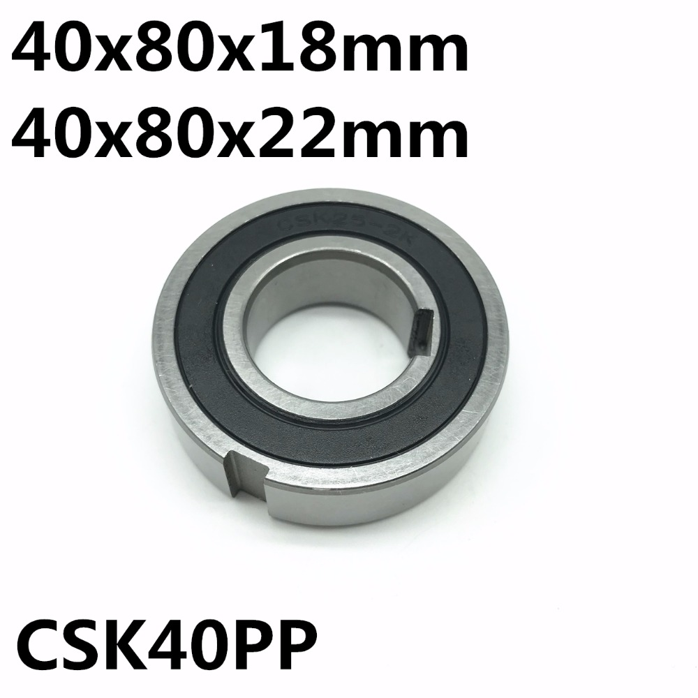 CSK40 CSK40PP 40x80x18 40x80x22 mm One Way Bearing With Keyway Sprag Freewheel Backstop Clutch Free shipping csk40pp 30 one way bearing clutches 40 80 30mm 1 pc with keyway csk6208pp freewheel clutch bearings csk208pp