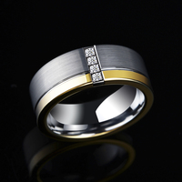 New Design 8mm Width Silver/Gold Two Tones Tungsten Carbide Ring for Man with 4PCS Cubic Zirconia Brused Finished Comfort Fit