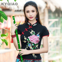 KYQIAO Cosplay costumes women plus size m-3xl white black red floral embroidery frog blouse shirt top Chinese traditional shirt