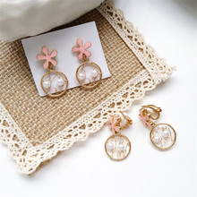 Fashion exquisite individual character geometry flowers stud earrings worn daily by simple girl metal ear clip female wholesale цена в Москве и Питере