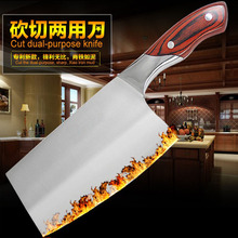 Cut cutter Factory Price household knives professional multi-purpose tools cut bone / chicken / slice meat / cleaver knife gift