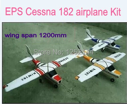 new arrival brushless  EPS RC Cessna 182 airplane model DIY kit 1200mm wingspan 4 color  free shipping model aircraft