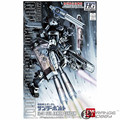 OHS Bandai HG Thunderbolt 01 1/144 FA-78 Full Armor Gundam Mobile Suit Assembly Model Kits