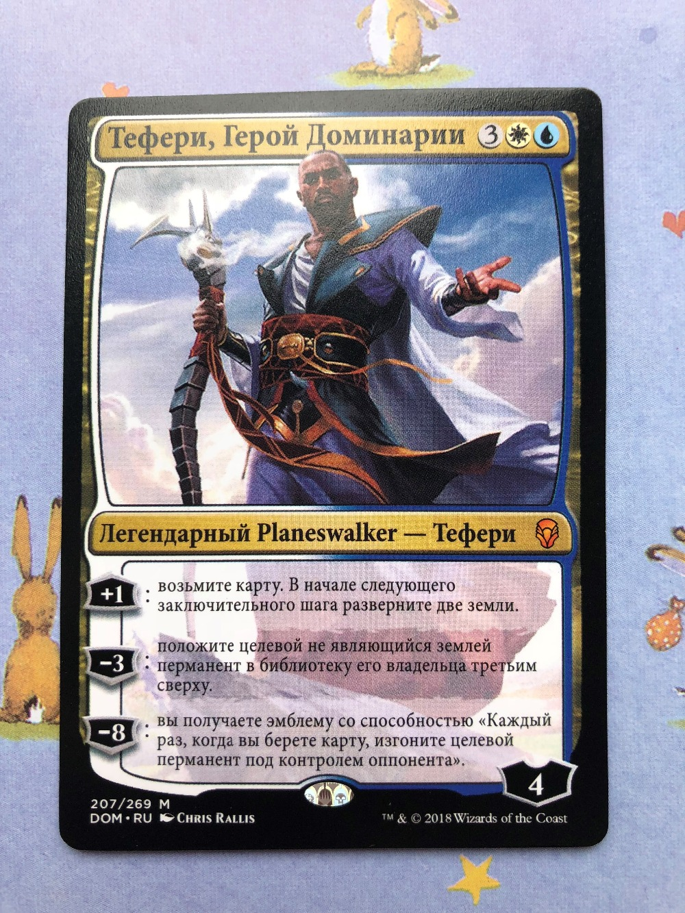BlackLotus 8.0 Magical BL VIP The Mt Proxy Mg 17 Gathering Russian Foreign Language FBB Fetch Lands Shock Lands Rudy Alpha COPY