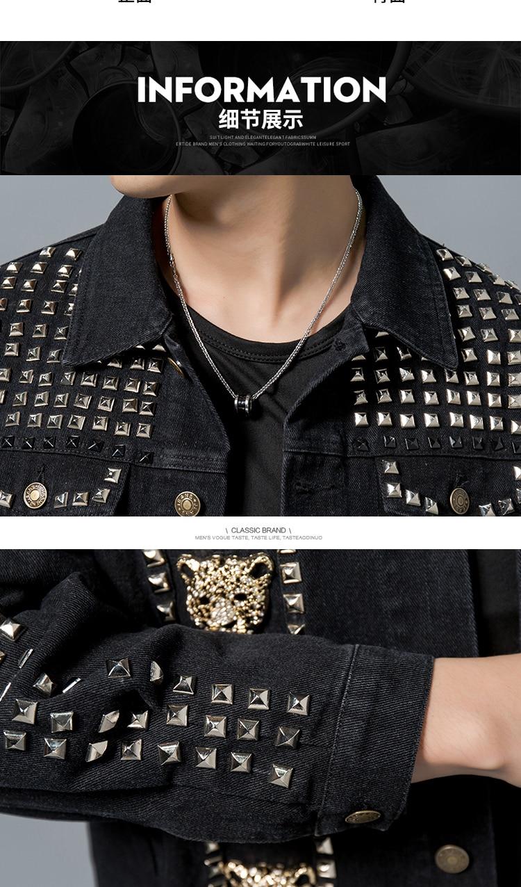 高級メンズラインストーンヒョウ装飾リベットイベント/ステージパフォーマンスショートファッションジャケット/スタジオ/アジアサイズ  グループ上の メンズ服 からの ジャケット の中 2