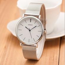 2019 New Famous Brand Silver Casual Geneva Quartz Watch Women Metal Mesh Stainless Steel Dress Watches Relogio Feminino Clock