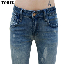 Hot sale! high waist denim jeans women strentch skinny woman pants pantalon jean femme female trousers girls plus size 26-32