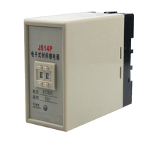 High delay accuracy, high anti-interference performance, JS14P-99S digital time relay full range