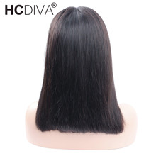 Straight Wigs Pre Plucked 360 Lace Frontal Wigs Short Bob Wigs Natural Black For Women Non-Remy HCDIVA Hair