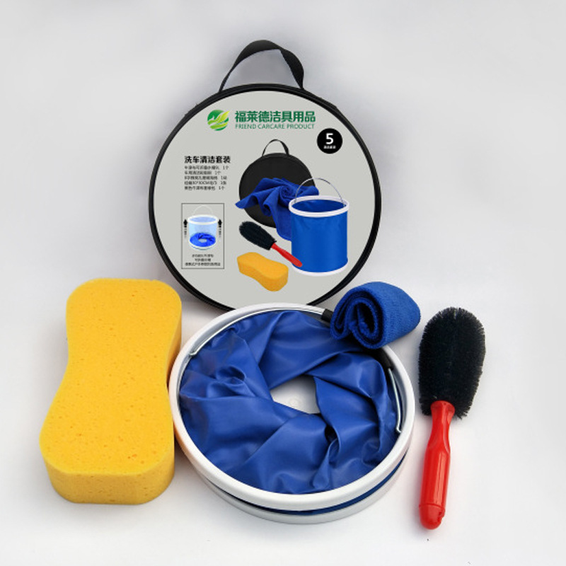 Car Care 5 Piece Car Cleaning Kit Tool Oxford Folding Bucket Water Uptake Sponge Towel Hub Cleaning Brush Car Interior Cleaning